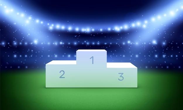 スタジアムのスポーツ台座。受賞者の表彰台、現実的な報酬の階段