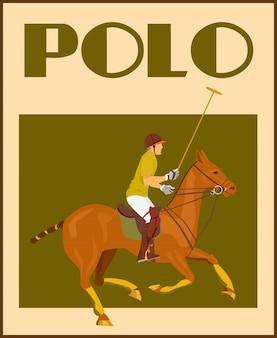 말을 타고 포스터 벡터 일러스트 레이 션에 망치와 헬멧에 스포츠 폴로 클럽 선수