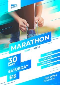 Спортивный дизайн плаката для марафона