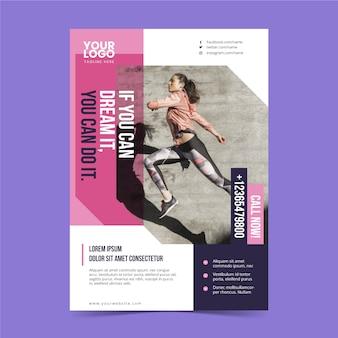 Шаблон спортивного плаката