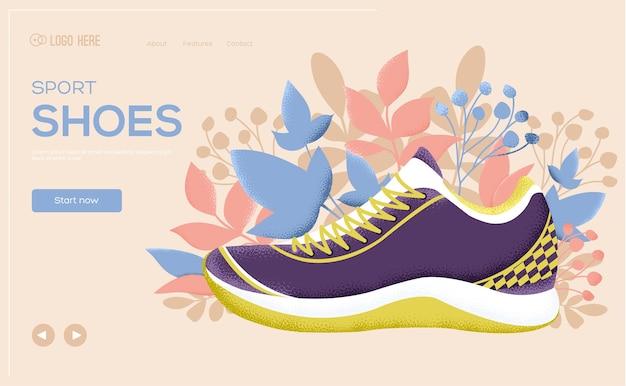 Целевая страница спортивной обуви
