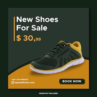 Sport shoes promotion sale social media post facebook banner