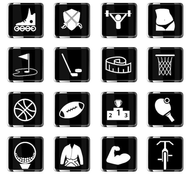 ユーザーインターフェイスデザインのスポーツベクトルアイコン