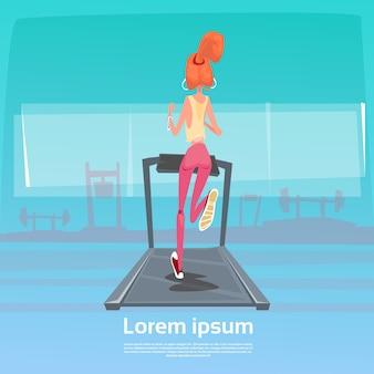Спортивная женщина бегает с фитнес-трекером