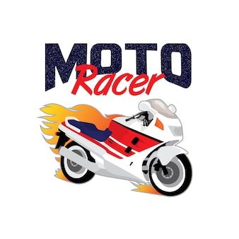 Sportbikeオートバイモータースポーツのロゴ