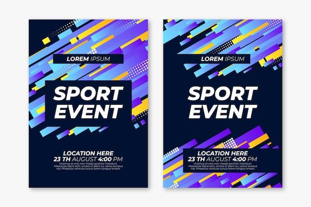 스포츠 이벤트 포스터