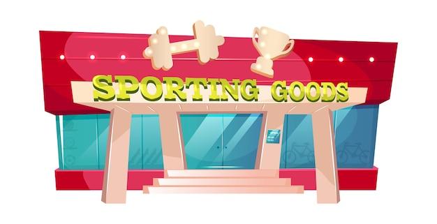 Спортивные товары иллюстрации шаржа. фасад магазина спортивного снаряжения. спортзал внешний плоский цветной объект. супермаркет спортивной одежды для упражнений. внешний вид магазина спортивного оборудования, изолированные на белом фоне