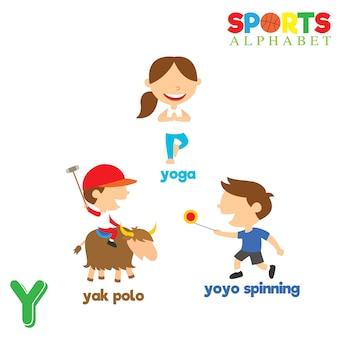Sports alphabet