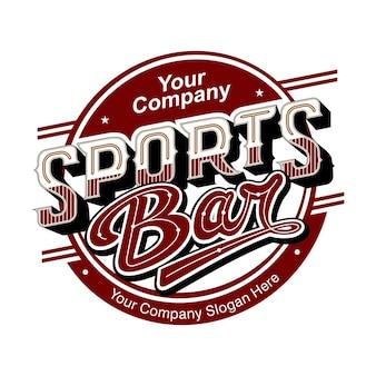 スポーツバーのロゴのテンプレート、デザイン