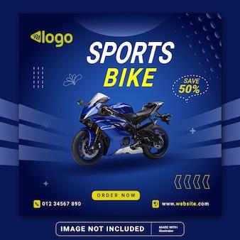 Продажа спортивных велосипедов в социальных сетях instagram пост баннер шаблон