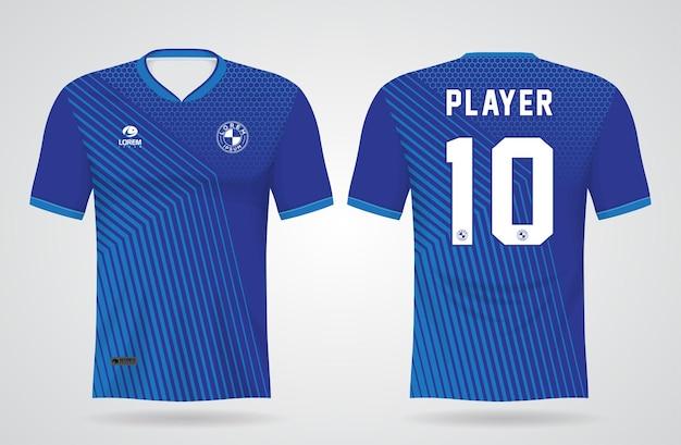 팀 유니폼과 축구 티셔츠를위한 스포츠 블루 저지 템플릿