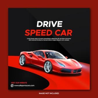 Sports car rental promotion social media post
