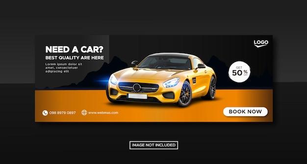 Sports car rental promotion social media post Premium Vector