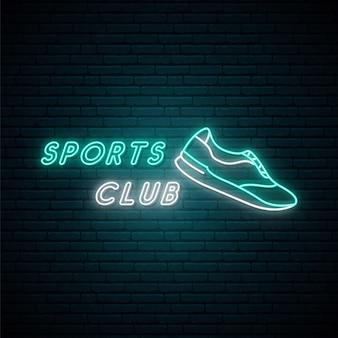 Спортивный клуб неоновый свет вывеска.