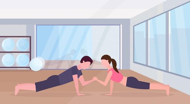 Ключевые слова: горизонтально горизонтально спорты тренировка нутряно горизонтально удерживание гимнастика пары руки делать планка разминка здорово удерживание руки женщина разминка спорты тренировка прочность