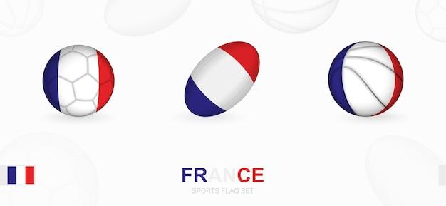 フランスの旗を掲げたサッカー、ラグビー、バスケットボールのスポーツアイコン。