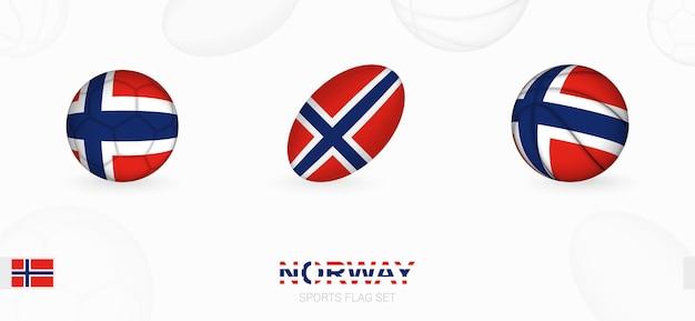 ノルウェーの旗を掲げたサッカー、ラグビー、バスケットボールのスポーツアイコン。