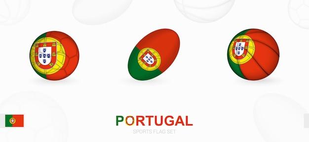 ポルトガルの旗とサッカー、ラグビー、バスケットボールのスポーツアイコン。