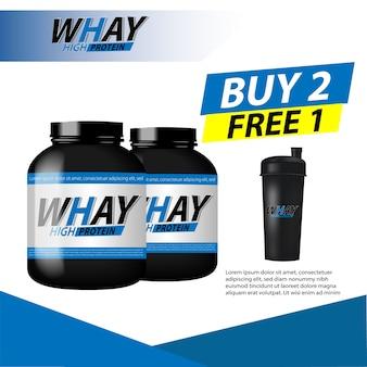 Sports nutrition supplements jar