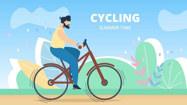 스포츠 포스터 자전거 여름 시간, 레터링