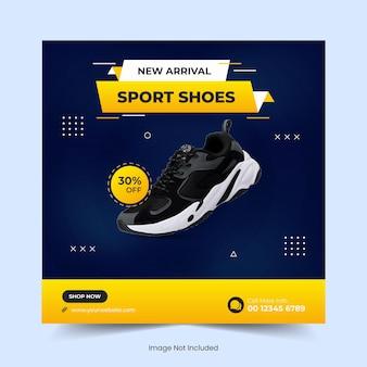 Спортивная обувь или модная распродажа, дизайн шаблона баннера в социальных сетях и шаблон веб-баннера