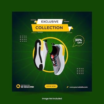스포츠 신발 또는 패션 판매 소셜 미디어 게시물 배너 디자인 및 웹 배너 템플릿