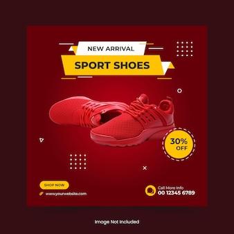 Спортивная обувь или модная распродажа в социальных сетях, дизайн баннера и шаблон веб-баннера