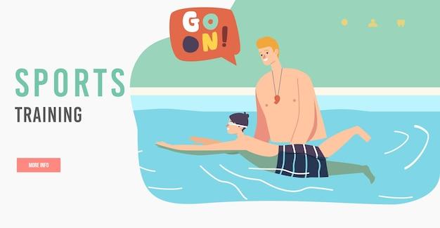 스포츠 훈련 방문 페이지 템플릿. 수영 배우기, 스포츠 레슨. 수영장에서 수영하는 아이와 소파가 있는 수영 수업. 트레이너와 함께 수영하는 아이 캐릭터. 만화 사람들 벡터 일러스트 레이 션