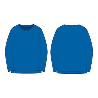 운동복 블루 스웨트 셔츠.
