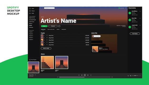 Spotify 데스크탑