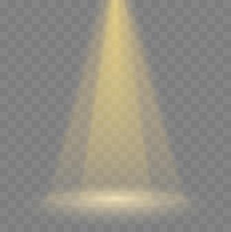 スポットライトイラストベクトル透明スポットライト孤立したシーン照明光効果