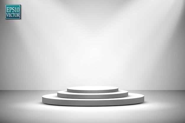 スポットライト。シーン。光の効果表彰台イラスト