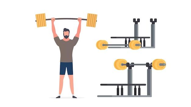 Споцман со штангой. мужчина поднимает штангу. понятие спорта и здорового образа жизни. изолированный. вектор.