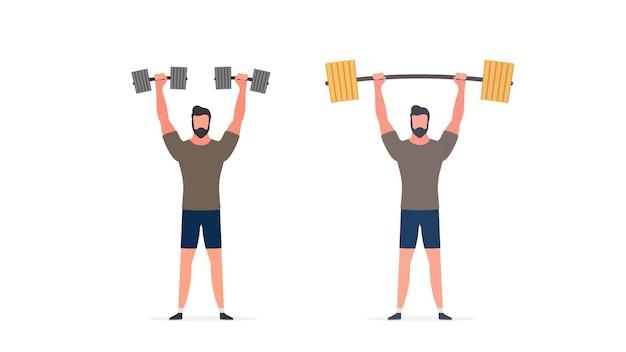 Споцман с гантелями. мужчина поднимает гантели. понятие спорта и здорового образа жизни. изолированный. вектор.