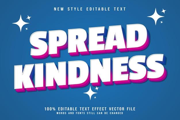 Распространение доброты, тиснение, редактируемый текстовый эффект, тиснение в современном стиле