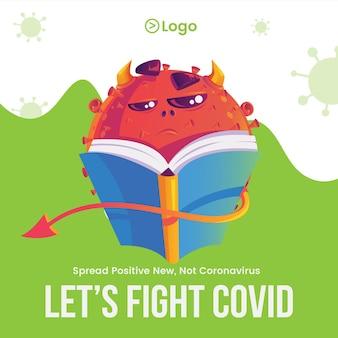 Covid19のcovidバナーデザインテンプレートと戦うことで自己保護の意識を広める