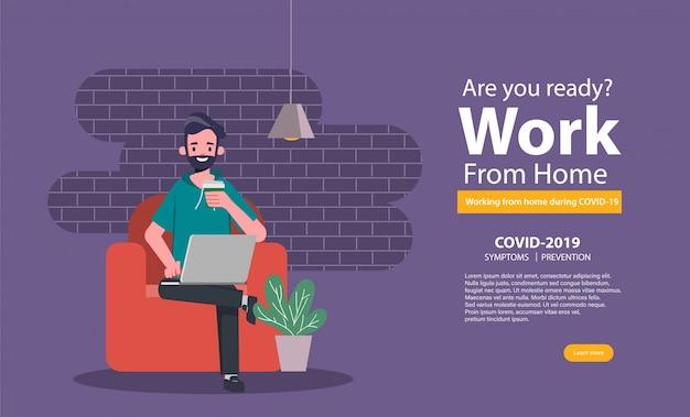 従業員はコロナウイルスのspreading延を避けるために自宅で働いています。