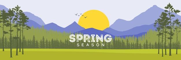 봄 배경입니다. 빛나는 태양이 있는 숲. 여행 배경입니다. 벡터 일러스트 레이 션
