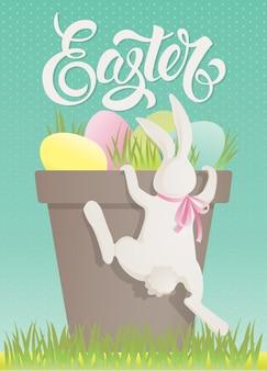 エステル卵の春の背景