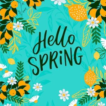 Весенний фон с прекрасными цветами