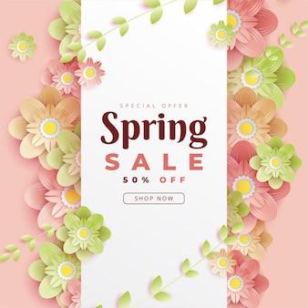 타이포그래피 문자로 봄 배너 꽃 디자인 서식 파일