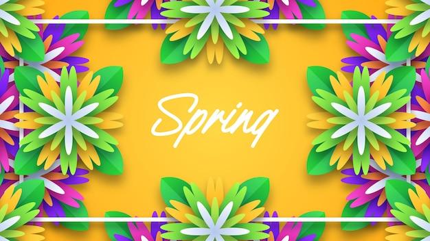 春の美しい色とりどりの花