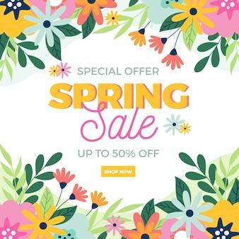 春のベストセールのオファーと野の花