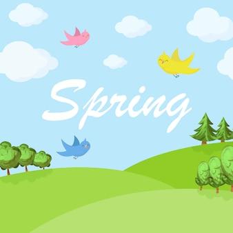 Весенний мультфильм пейзаж с деревьями и облаками