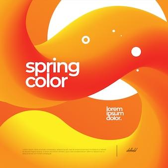 봄 컬러 포스터 디자인