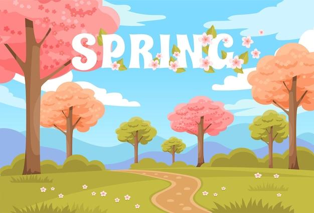 봄 화려한 풍경과 꽃 정원 나무