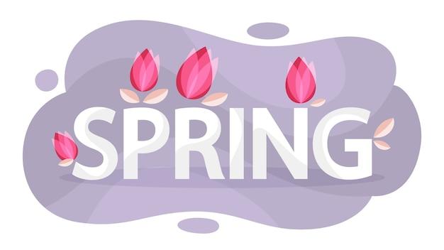 봄 개념. 배경에 꽃. 인사말 카드