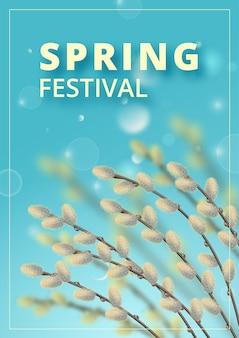 피는 버드 나무 가지와 봄 축제 배경