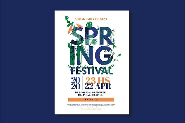 春祭りポスターテンプレート