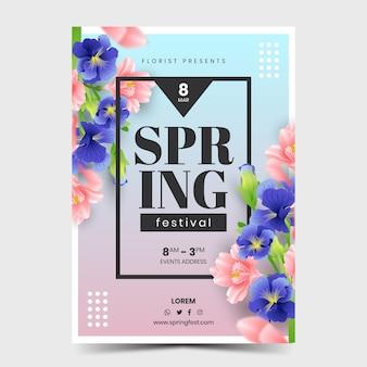 봄 축제 포스터